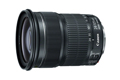 Canon EF 24-105mm F 3.5-5.6 IS STM